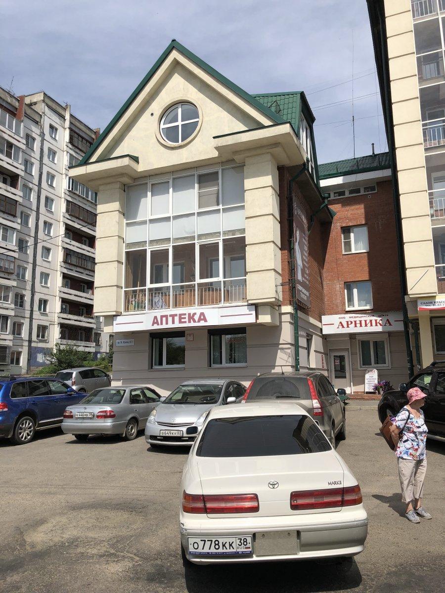 Маршала Жукова 15 - Иркутск - коммерческая недвижимость