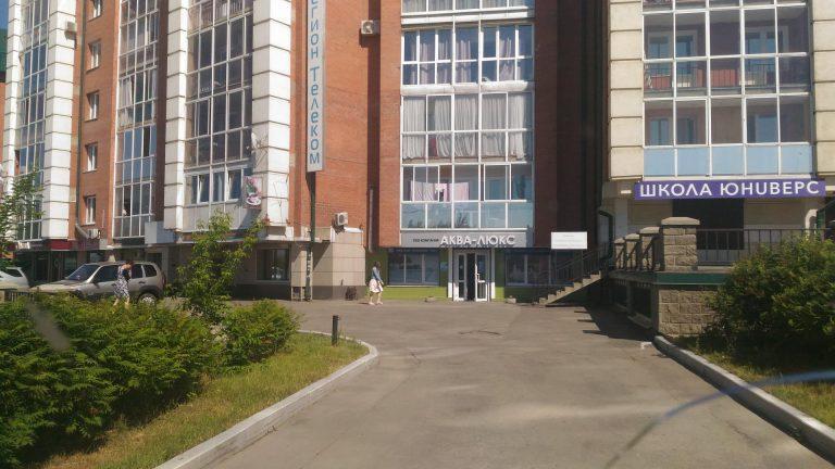Маршала Жукова 15 - Иркутск