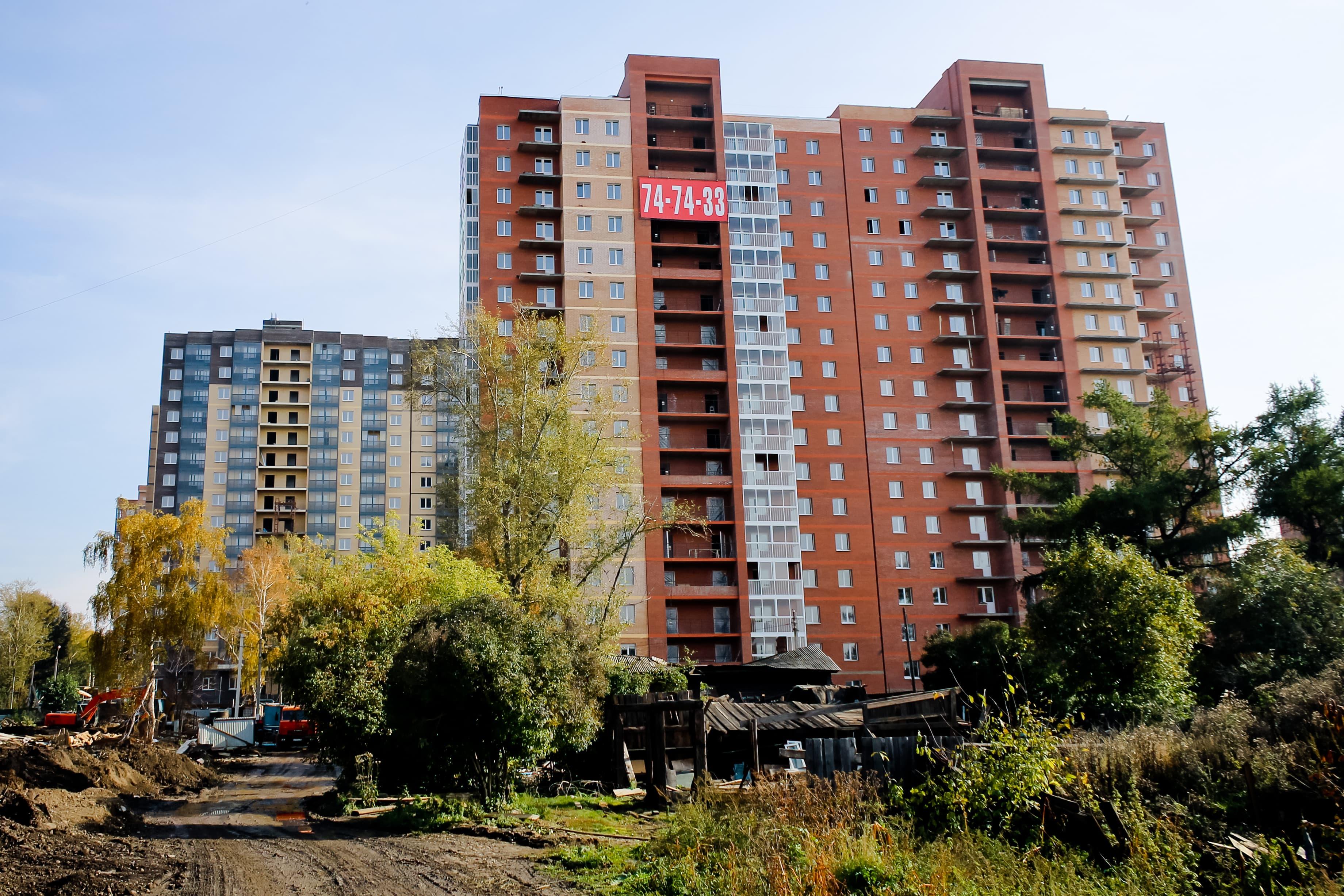 Переулок Строительный, 8 - Иркутск - вид из парка