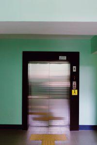 Сурикова, 10 - Иркутск - лифт