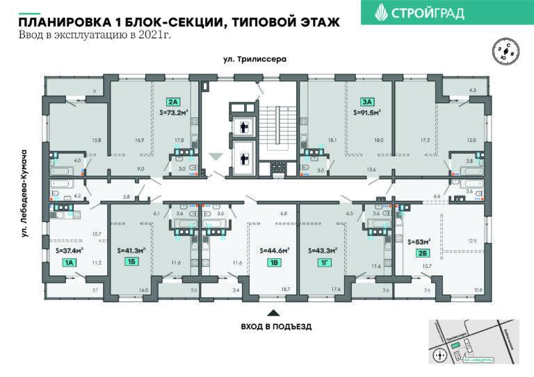Планировка типового этажа ЖК Квадрум