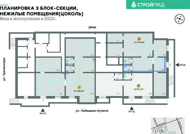 Планировка нежилых помещений ЖК Квадрум