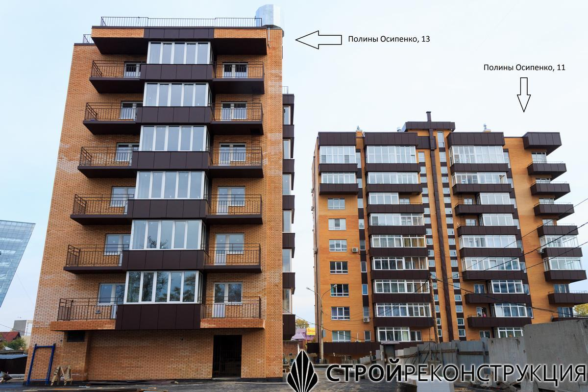 Иркутск, Полины Осипенко 13 на фоне другого ЖК