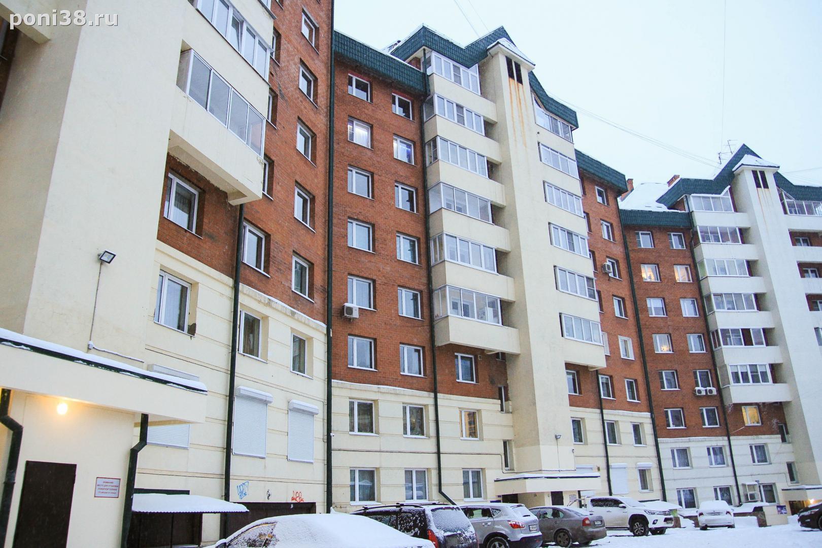 Маршала Жукова 15 - Иркутск - со двора