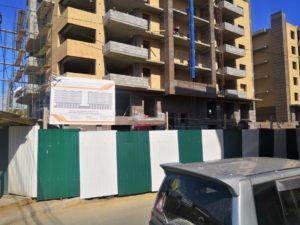 Строятся квартиры в Иркутске