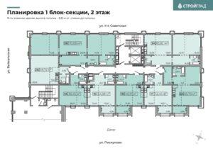 Планировка 1 блок-секции 2 этажа ЖК Скайлайн в Иркутске