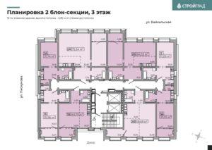 Блок-секция 2, этаж 3